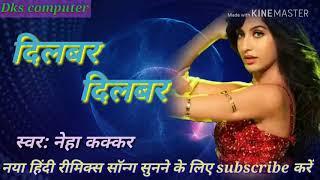 DJ dharmendra sahani-_-new Hindi superhit-_-Hosh na Khabar hai