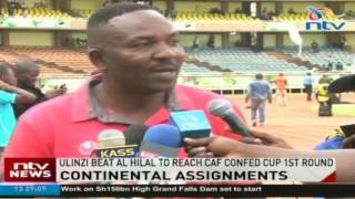 Tusker to face Mauritian AS Port Louis this afternoon 2017 Video