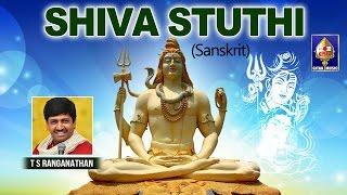 Kalabhairavashtakam | Shiva Sthuthi | T S Ranganathan