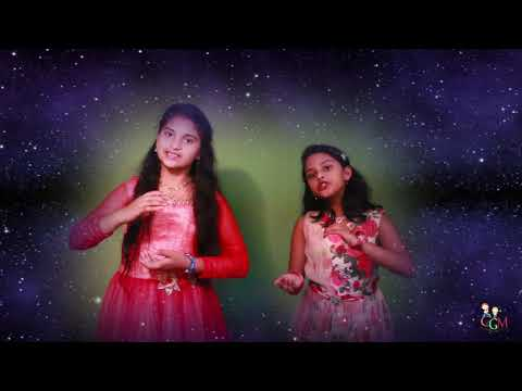 Telugu sunday school songs for children with action - Chinna Pillalara