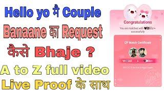 Hello yo me Couple Banaane Ka request kase bheje/Couple Banaye kisi ko bhi screenshot 1