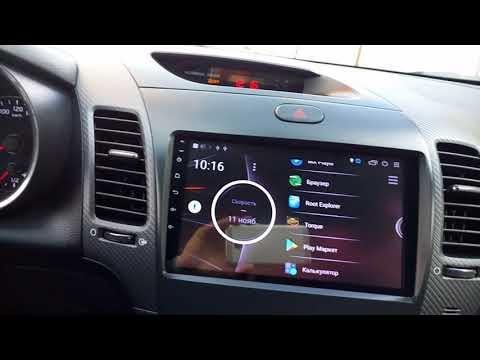 Kia Cerato 3 Android автомагнитола