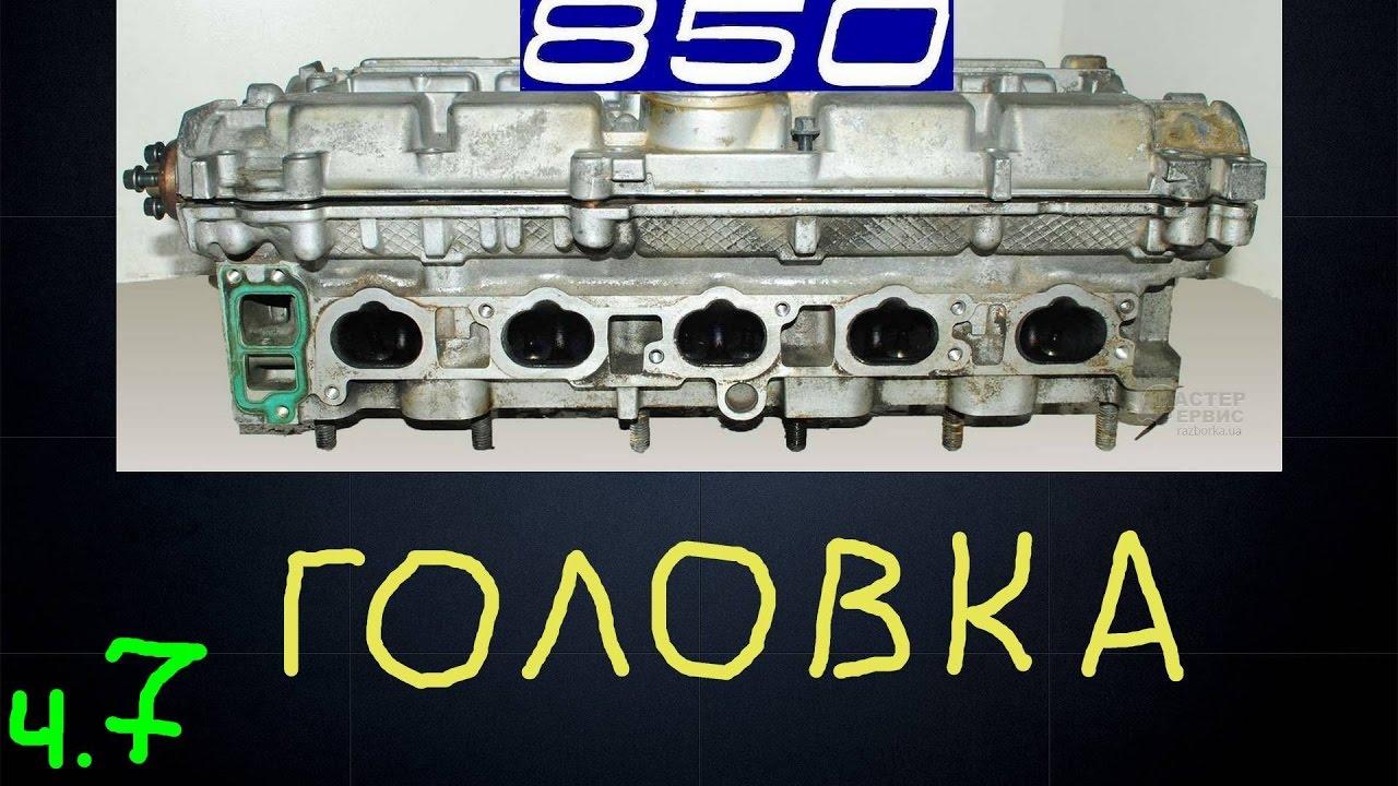 Ремонт двигателя Volvo 5-цилиндров ч7 Осмотр головки.