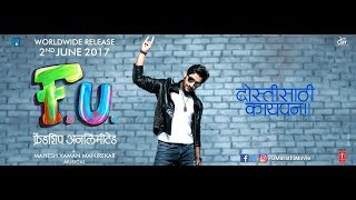 How to download FU marathi movie 2017 full hd