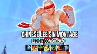 CHINESE LEE SIN MONTAGE - League of Legends S10 Montage