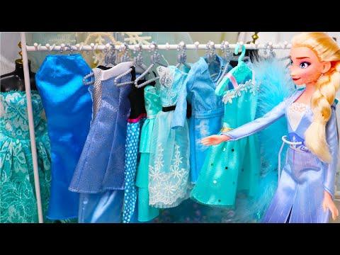 겨울왕국2 엘사 무슨옷 입을까? 공주 드레스 옷입히기 놀이 해봐요~인형놀이 드라마 공주놀이 장난감  FROEN ELSA DRESS UP DOLL PLAY   보라미TV