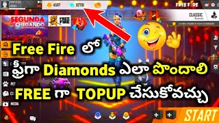 How to Get Free Diamonds in Free Fire in Telugu