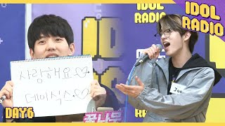 Idol Radio  You Were Beautiful By Day6♬♪