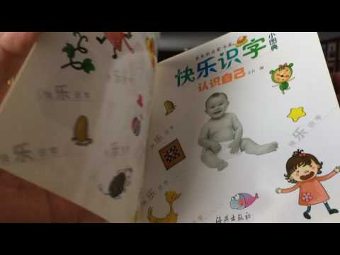 Chinese kids books