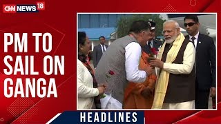 PM Modi to Cruise Ganga In Kanpur Today To Review Namami Gange Project | CNN News18