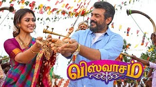 Viswasam tamil movie review is a language action film written and directed by siva. the features ajith kumar nayanthara in lead roles...