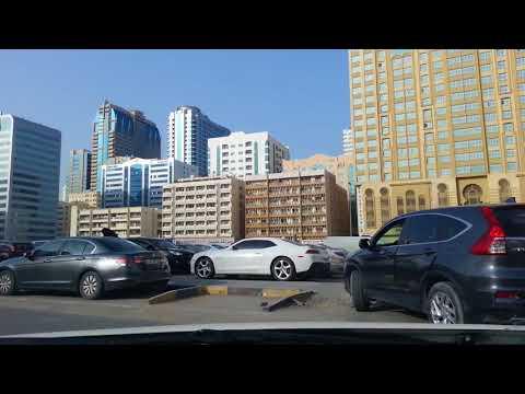How you see beautiful Sharjah City uae