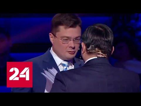 Скандал в прямом эфире! Нардеп Мосийчук избил украинского политолога. 60 минут от 25.12.18