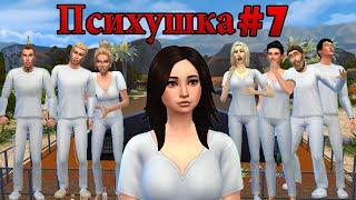 The Sims 4 Challenge/Психушка #7 Сгорела плита(, 2016-02-28T06:36:49.000Z)