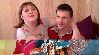 Мужское / Женское - Мама против! Выпуск от 24.01.2018