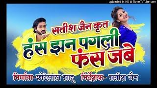 Mith Mith Lage Maya K Bani subscribe pls
