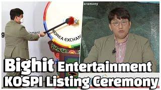 빅히트 상장 기념식 The moment BTS made it, Bang Si-hyuk Becomes Korea's 10th Richest stockholder