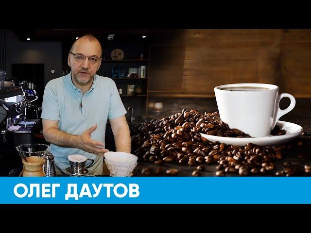 Короче, Омск | #119 – Кофейные революции