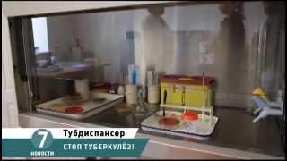 Выпуск новостей 7 канала за 21 марта