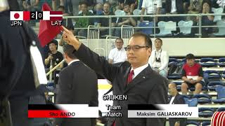 17th World Kendo Championships Men's TEAM MATCH 2ch Japan vs Latvia 1