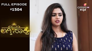 Agnisakshi - 9th September 2019 - ಅಗ್ನಿಸಾಕ್ಷಿ - Full Episode
