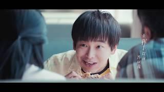 《小小的愿望》主题曲MV曝光(彭昱畅 / 王大陆 / 魏大勋 主演)【预告片先知 | 20190916】