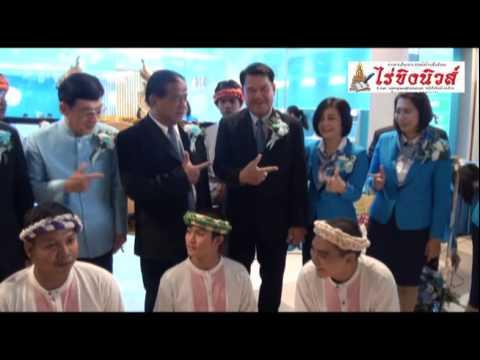 ผู้ว่าฯจ.นครปฐมเป็นประธานเปิดธนาคารกรุงไทยสาขาที่1193