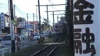 熊本電鉄 八景水谷駅 第三種踏切!?