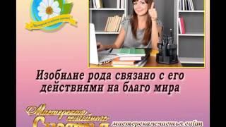 Семья Бражниковых отвечает на ваши вопросы про деньги и финансовое изобилие.(, 2016-10-24T14:41:29.000Z)