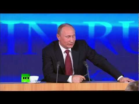 Путин о бывшем