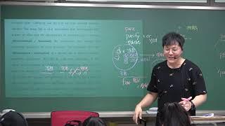 656 수능EBS연계 수능완성(여름특강) CH.9 어휘…