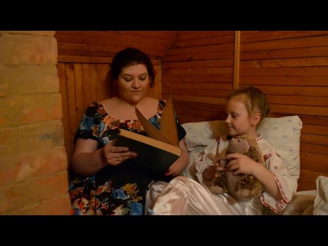 Изображение предпросмотра прочтения – НадеждаКашицына читает произведение «Тихая сказка» С.Я.Маршака