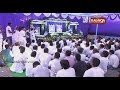 Bengaluru: 6th Anniversary of Satsang Vihar celebrated at Peenya | Kalinga TV