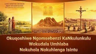 """Zulu Gospel Video """"Okuqoshiwe Ngomsebenzi KaNkulunkulu Wokudala Umhlaba Nokuhola Nokuhlenga Isintu"""""""