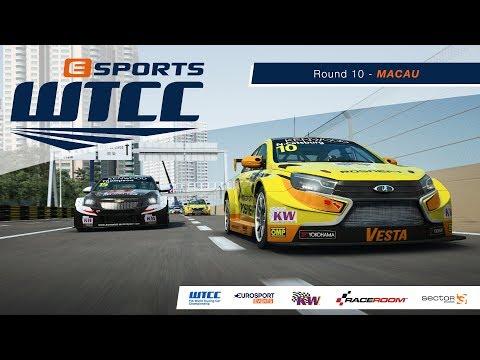 eSports WTCC | Round 10 – Macau [French Broadcast]