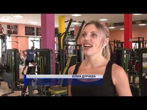 В Курске начали работу тренажерные залы и фитнес-центры