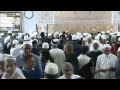 Jumuah Live at Masjidul Quds and Janazah of Sh Fuad Isaacs