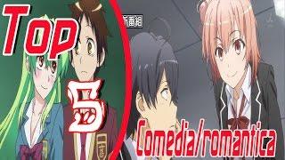 Los mejores animes de comedia romántica/ top 5