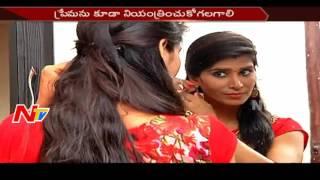 Love Leads to  Boy Freind Death    Neram Nijam Part 2    NTV