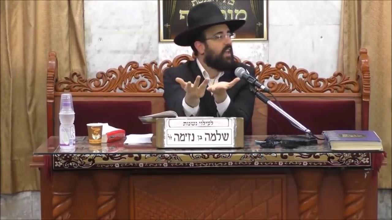 """הרב מאיר אליהו  פרשת במדבר  תשע""""ח"""