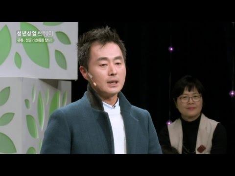 유통, 성공의 흐름을 찾다! - '올라인' 이규광 대표 / YTN 사이언스