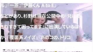 「渡部が泣く」…佐々木希&杉野遥亮の仲良しツーショットに反響 女優の...