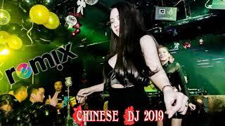 Chinese Dj 2019 - 令人兴奋的舞蹈音乐【你是我永远的痛 , 孤獨有毒 ,那一刻是你】中文舞曲 中国最好的歌曲 2019 DJ 排行榜 中国 2019年最劲爆的DJ歌曲