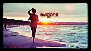 Neela kayalu pol malayalam song