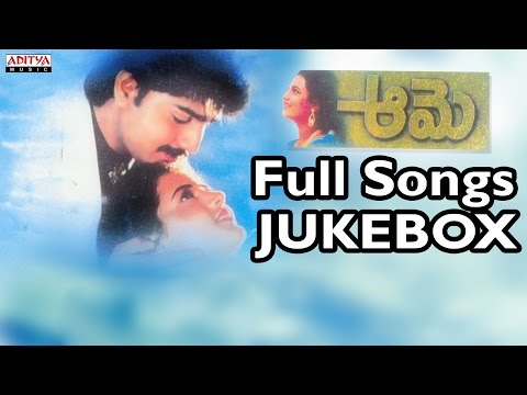 Aame Telugu Movie Songs Jukebox II Srikanth, Ooha
