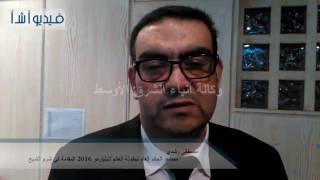 """""""لأول مرة"""" مصر تشارك بثلاث حكام في بطولة العالم للبلياردو"""