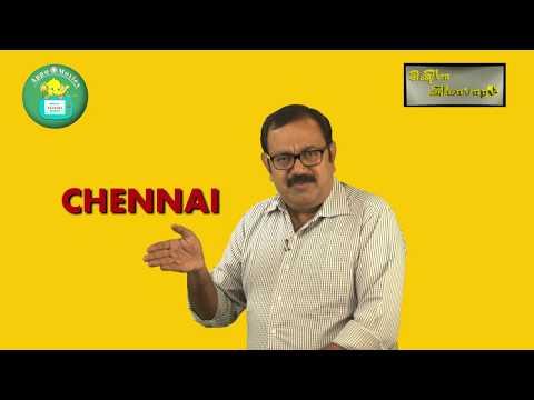 Cinema Vyabaram | Cable Sankar | EP3 | Tamilnadu distribution Area's | சினிமா வியாபாரம்