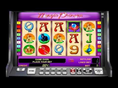 Игровой автомат огниво играть