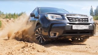Тест-драйв Subaru Forester 2017