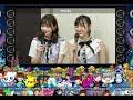 20180923 183813     後藤萌咲   고토모에「AKB48グループ ユニットじゃんけん大会…